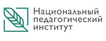 Пединститут